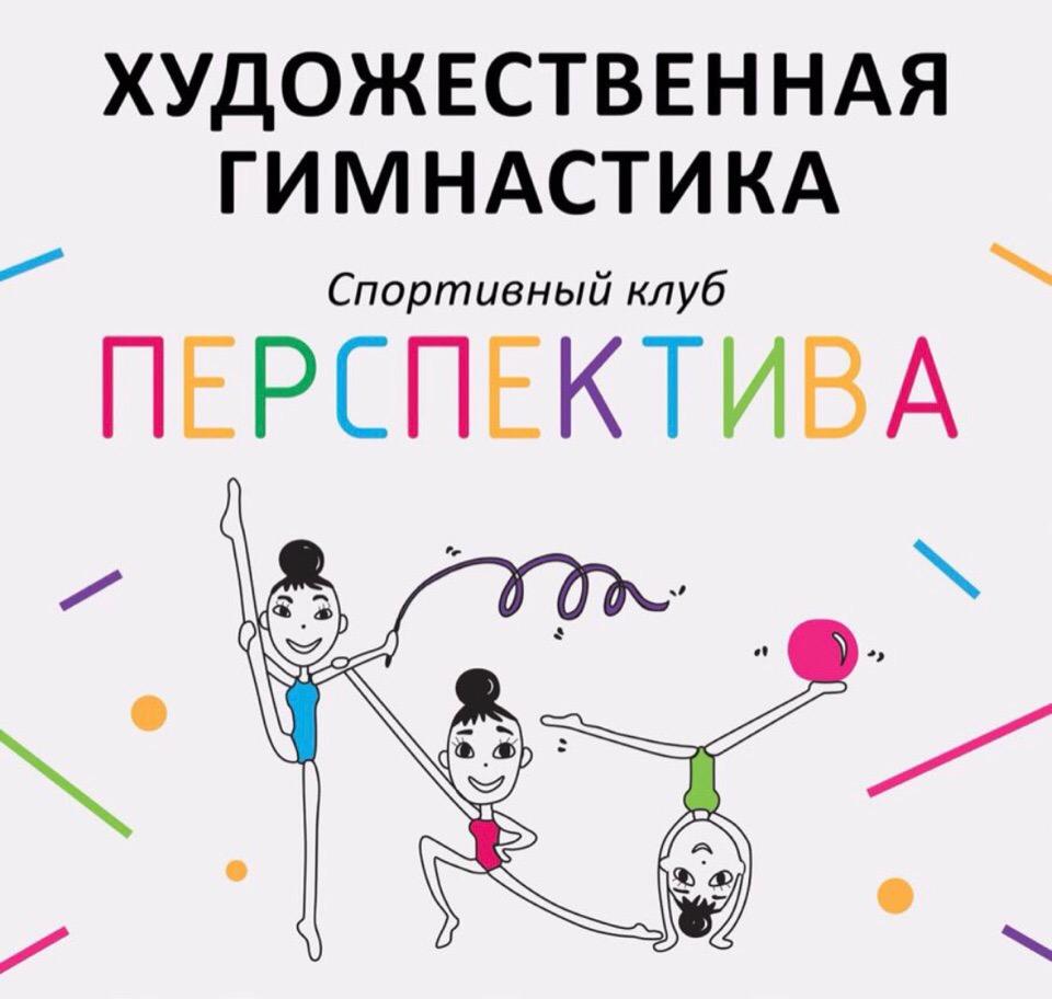В спортивный клуб Новосибирска требуется тренер по ...