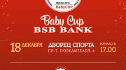 Baby cup BSB Bank 2019